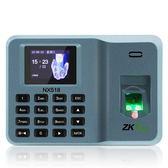 中控科技考勤機NX518指紋考勤機打卡機指紋機指紋式簽到機免安裝U盤 藍色   ATF  魔法鞋櫃