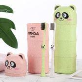 黑五好物節創意洗漱口杯情侶可愛刷牙套裝旅行韓國牙刷盒簡約便攜式牙缸牙桶   夢曼森居家