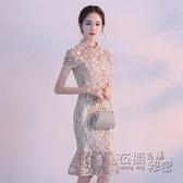 中式中國風小個子旗袍小晚禮服裙平時可穿仙女系魚尾仙氣質伴娘服 衣櫥秘密