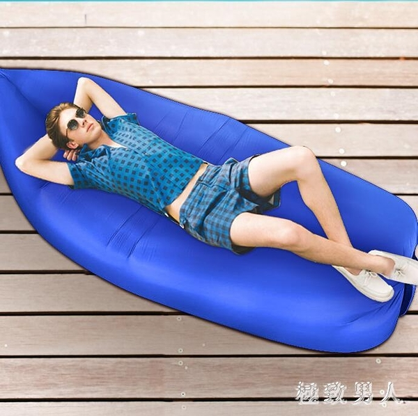 戶外懶人充氣沙發床網紅便攜式空氣床墊袋單人雙人家用氣墊野營折疊TA8035【極致男人】