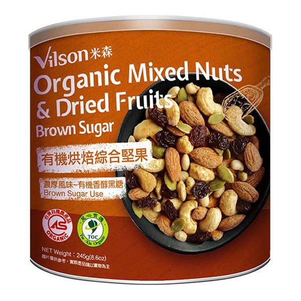 [米森] 有機烘焙綜合堅果-黑糖(245g/罐)