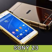 E68精品館 鏡面背蓋 SONY Z3 鋁框金屬 電鍍 免螺絲 手機殼 手機框 保護框 推拉式 保護殼 背板 D6653