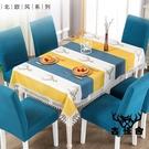 桌布棉質北歐布藝棉麻餐桌椅子套罩簡約茶幾布家用【古怪舍】