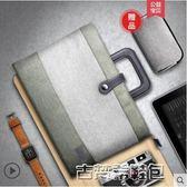 電腦包 蘋果戴爾華碩筆記本電腦包手提13.3寸pro13英寸小米聯想 古梵希igo