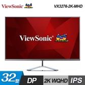 【ViewSonic 優派】32型 2K 無邊框寬螢幕 (VX3276-2K-MHD)