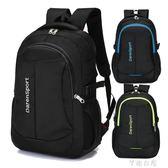 雙肩包男女大容量旅游旅行背包電腦包韓版時尚潮流高中小學生書包 千惠衣屋