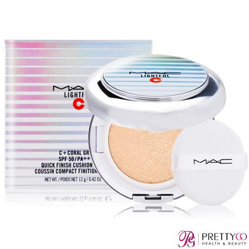 M.A.C 超顯白氣墊粉餅SPF50/PA++++(12g)#LIGHT (蕊心+粉撲+粉盒)-百貨公司貨【美麗購】