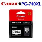 Canon PG-740XL 原廠高容量墨水匣 (黑)