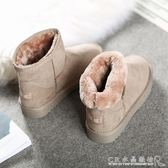 冬季女靴百搭韓版短筒短靴加絨保暖棉鞋女學生雪地靴 CR水晶鞋坊