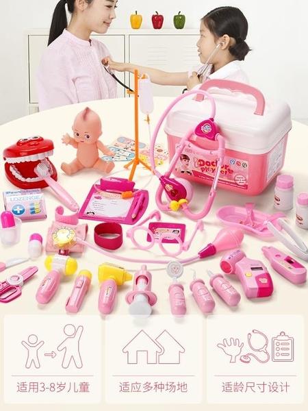小醫生玩具套裝箱打針護士男孩兒童聽診器 萬客居
