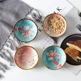 手繪陶瓷小碟子家用餐具醬料碟 日式小吃碟盤子調味碟【 出貨】