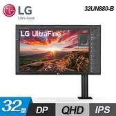 ~LG 樂金~32 型4K Ergo 支架IPS 顯示螢幕32UN880 B ~贈3C 螢