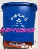 電動施肥器多功能撒肥機龍蝦投飼料機農用機械播種機充電撒化肥機QM『摩登大道』