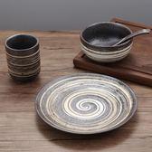 【新年鉅惠】簡約日式陶瓷餐具復古骨碟套裝商用色釉飯碗