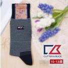 【大盤大】CUTTER & BUCK 兒童襪 孩童襪 美國製 小朋友襪 10-13歲 中筒襪 生日禮物 棉襪