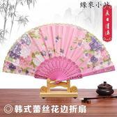 蕾絲韓式折扇歐式折扇子中國風折扇