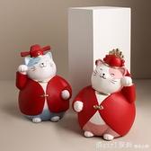擺件 創意可愛招財貓小擺件家居裝飾品開業結婚禮物 中秋節好禮