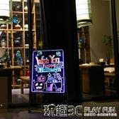 熒光板 LED電子熒光板6080手寫廣告展示牌髮光牌夜光屏立式寫字留言黑板 LX 聖誕節
