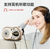力勤 Q5收音機老人迷你小音響TW