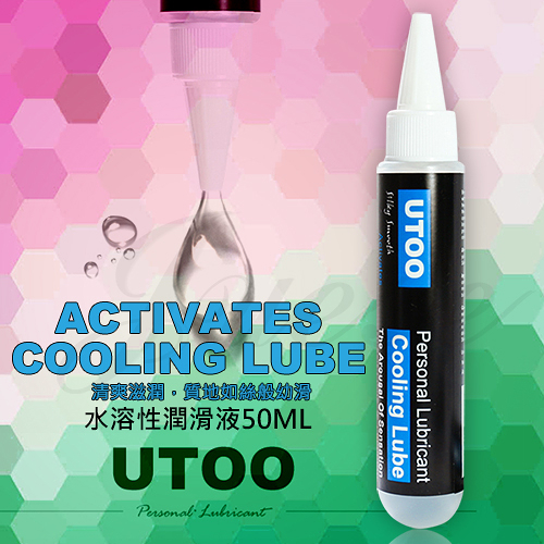 969情趣~香港UTOO-Cooling Lube 冰感水性潤滑液50ML