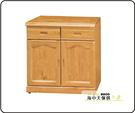 {{ 海中天休閒傢俱廣場 }} G-9 摩登時尚 餐廳系列 244-1  赤陽木2.7尺碗盤櫃