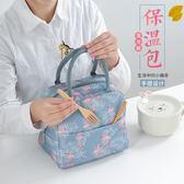 飯盒袋女保溫袋便當袋手提包 帶飯的袋手拎袋帆布袋學生拎袋午餐【交換禮物】