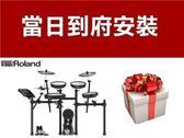 Roland TD-17KV 電子鼓 附大鼓踏板/鼓椅/鼓棒/耳機/地墊 原廠一年保固【型號:TD17KV/TD-17】