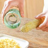 手動快速玉米剝粒器 省力 不銹鋼 ABS 玉米粒 剝離器 剝玉米器 家用【M103-2】慢思行