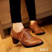 牛津鞋學院風英倫復古系帶工作鞋牛津巴洛克雕花皮鞋中跟單鞋粗跟女鞋子  LN3160 【雅居屋】
