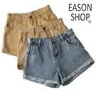 EASON SHOP(GW5786)實拍...