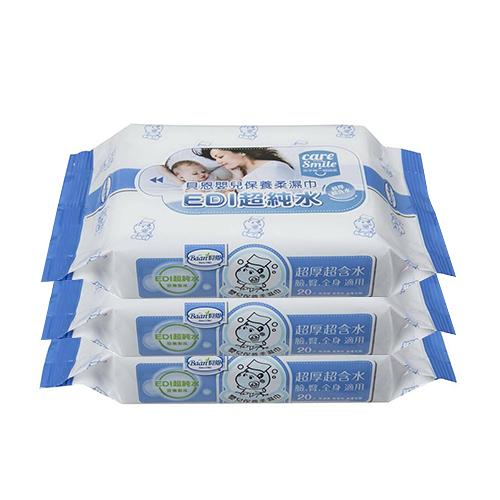 貝恩 BAAN EDI超純水嬰兒保養柔濕巾20抽x3包(南六代工)[衛立兒生活館]