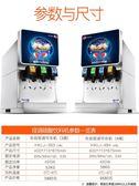 220V氣泡機 樂創機商用小型全自動果汁碳酸飲料機器冷飲機汽水現調機ZDX