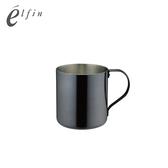 【日本高桑elfin】純銅冰咖啡啤酒杯300ml-青銅
