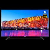液晶電視機 平板液晶電視機40吋智慧網絡WiFi高清電視42 43 野外之家igo