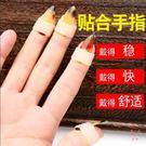 (低價促銷)古箏指甲古箏指甲套硅膠  免膠布透氣兒童成人古箏指甲大中小號
