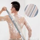 日本進口起泡洗澡巾強力搓澡巾長條搓背神器后背去死皮男女沐浴球 自由角落