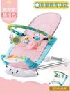 哄娃神器嬰兒搖搖椅新生兒寶寶躺椅哄睡帶娃神器搖搖床