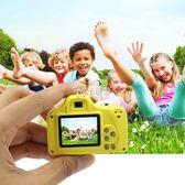 迷你相機 兒童數碼相機Digital Camer可愛卡通多色照相機迷你微型玩具禮物 卡菲婭