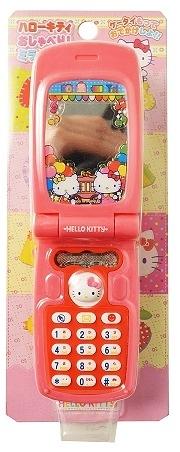 凱蒂貓Hello Kitty 折疊式手機玩具