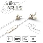 【超長續航】磁吸線控運動藍芽耳機 運動藍牙耳機 運動耳機 無線藍芽耳機 線控耳機