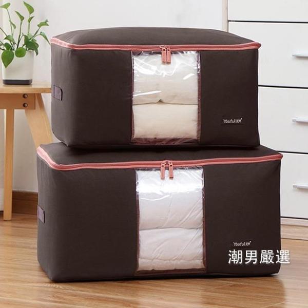 棉被收納袋牛津布被子收納袋棉被袋子裝衣服的軟整理箱加厚防潮可水洗特大號