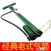老式高壓打氣筒 家用氣筒自行車電動車摩托車汽車充氣筒氣管子HM 3C優購