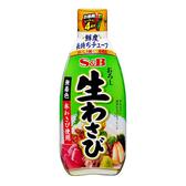 日本 S&B 山葵醬 175公克 X 2入