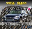 【鑽石紋】18年後 奧迪 Q5 腳踏墊 / 台灣製造 工廠直營 / Audi q5海馬腳踏墊 q5腳踏墊 q5踏墊