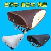 復古自行車車座子鞍座公路車座墊折疊車日本車坐墊白色棕色咖啡色  琉璃美衣