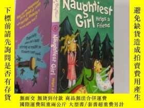 二手書博民逛書店The罕見Naughtiest Girls Helps a Friend :最淘氣的女孩幫助朋 友Y20039