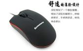 滑鼠 新品聯想華碩戴爾蘋果家用辦公USB有線滑鼠筆記本臺式電腦通用M20