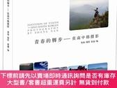 簡體書-十日到貨 R3YY【張南中韓攝影】 9787515319223 中國青年出版社 作者:作者:張南 攝,