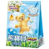 熊寶貝 衣物香氛袋 清新晨露香 (3包入)/盒【康鄰超市】