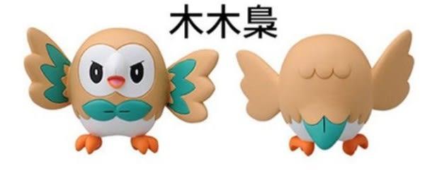 神奇寶貝 精靈寶可夢 木木梟 TOYeGO 玩具e哥